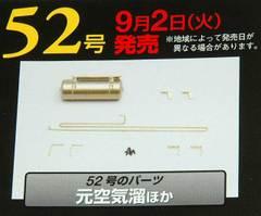 C625115
