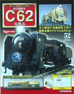 C625201
