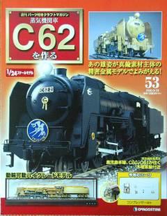 C625301