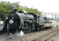 20080914c6202