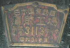 20080914c6207