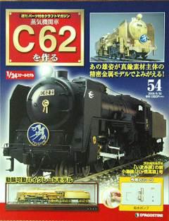 C625401