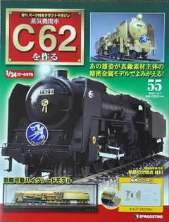 C625501