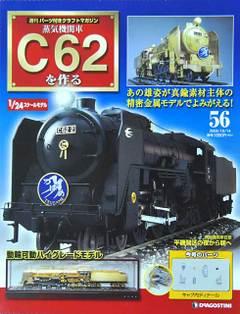 C625601