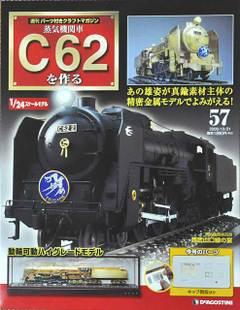 C625701