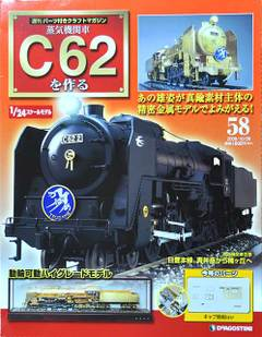 C625801