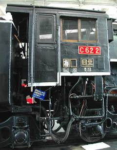 C625801_2