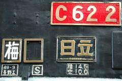 C625803_2