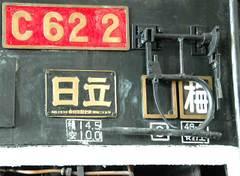 C625804_2