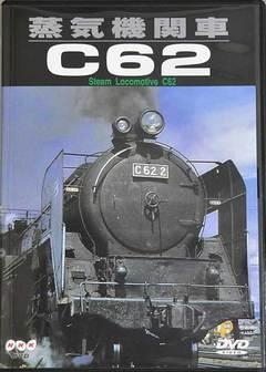 C62dvd000