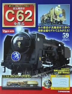 C625901