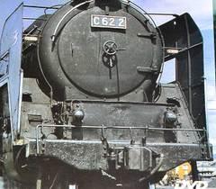 C620213