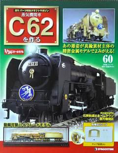 C626001_2