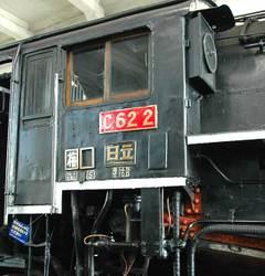 C626015