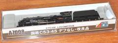C534501