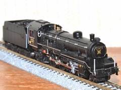 C534510