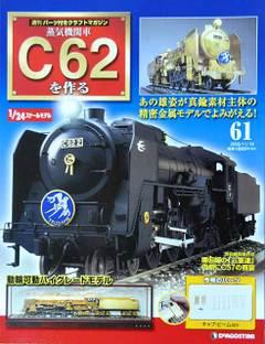 C626101