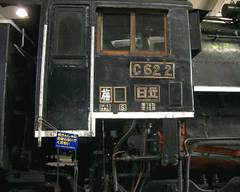 C626104_2