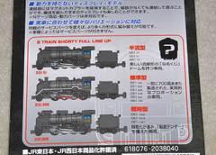 Bd510102