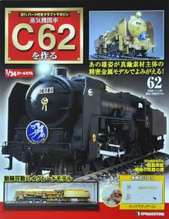 C626201
