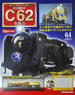 C626401