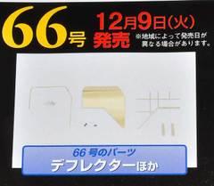 C626514