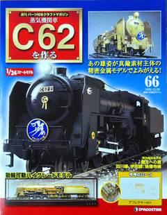 C626601