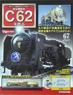 C626701