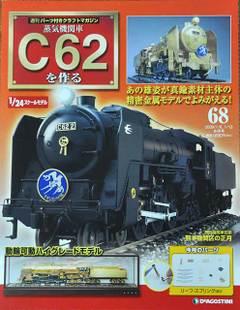 C626801