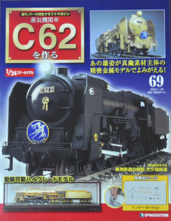 C626901