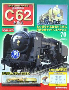 C627001
