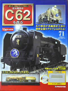 C627101