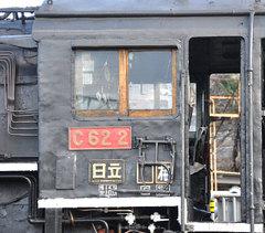 20090124c6212