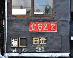 20090124c6213