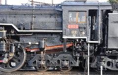 C6202