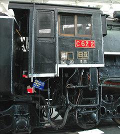C6209
