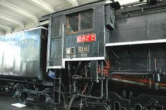 C6212