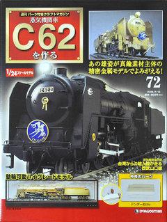 C627201