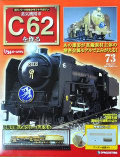 C627301