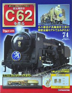 C627401
