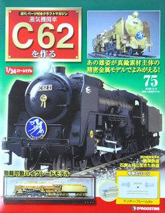C627501