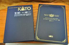 Katoex0102