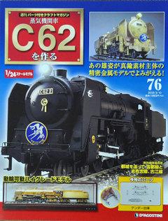C627601