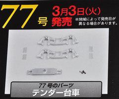 C627614