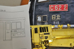 C6213