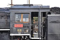 C6216