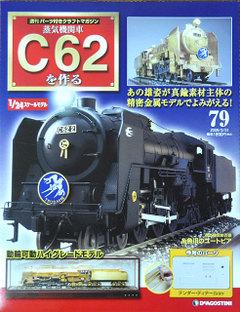 C627901