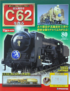 C628001