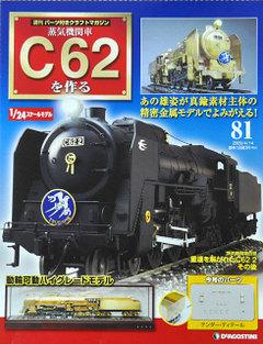 C628101