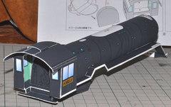 D510206